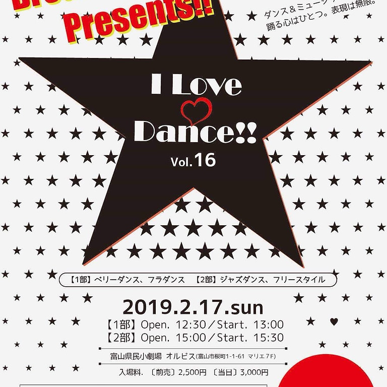 I Love ♡ Dance!! vol.16