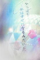 001_kanazawaza.jpg
