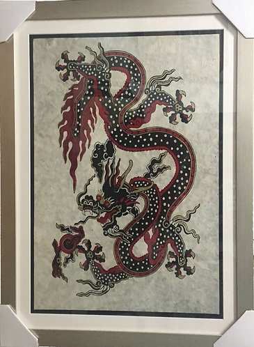 Dragon Art ~ XX-06