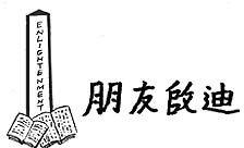 logo-3-inches.jpg