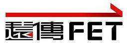 遠傳電信logo.jpg