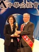 眾程科技-TD/ADC系列智慧磨床榮獲台灣精品獎
