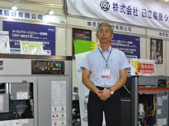 維恩實業-總代理日本HITACHI高效能空壓機