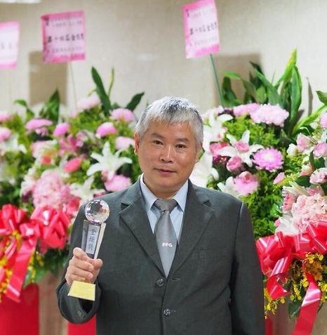 眾程十年磨劍成功獲獎.jpg
