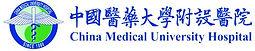 中國醫藥3.jpg