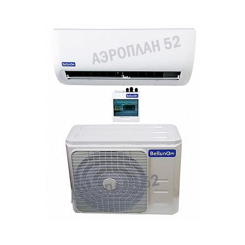 Холодильная сплит-система Belluno S232