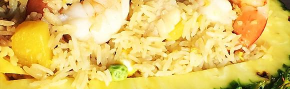 Rice Essence