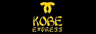 logo-kobeexpress-5cc3aaba-960w.webp