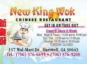 New king wok.jpg