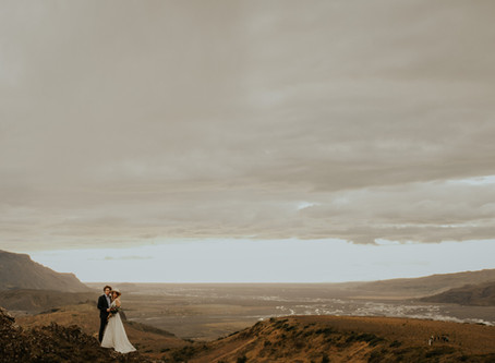 Séance elopement en Islande
