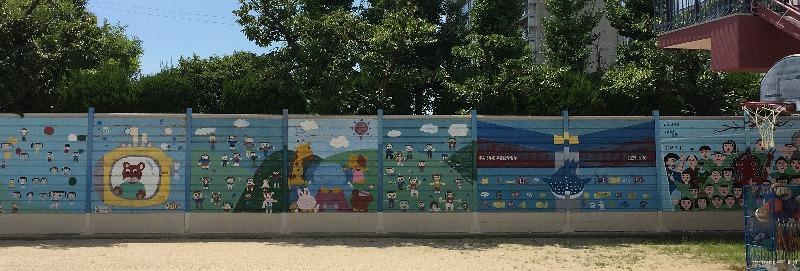樋ノ上保育園 塀