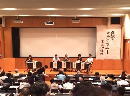 建築とまちづくりセミナー2019 in福岡