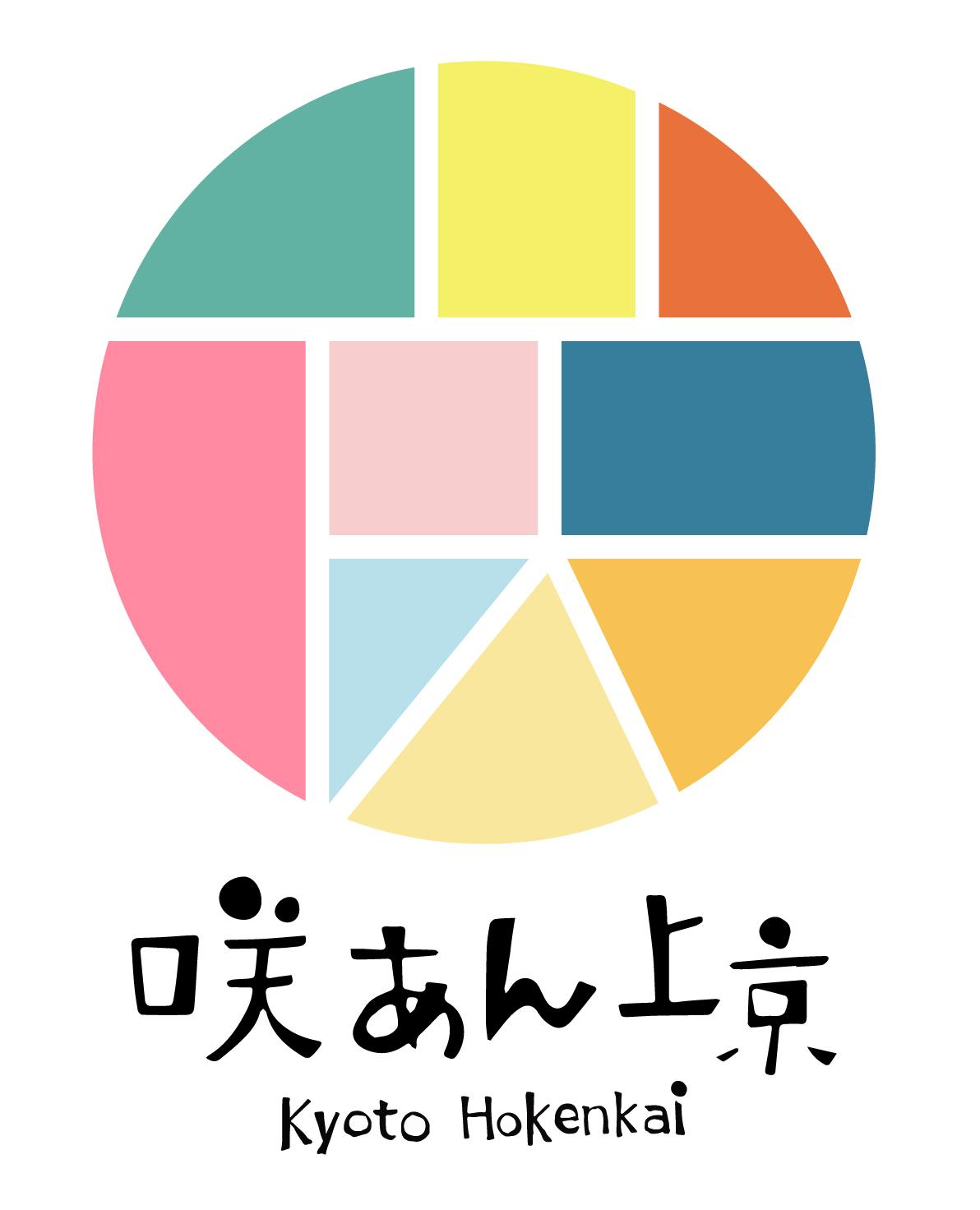 咲あんロゴ