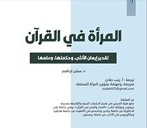 Arabic book Pic.png