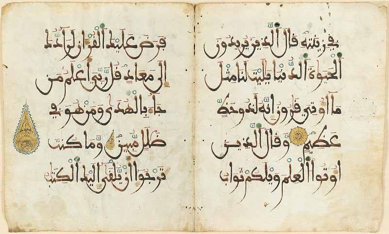 arabic writing pic.jfif