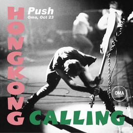 hk_calling-02.jpg