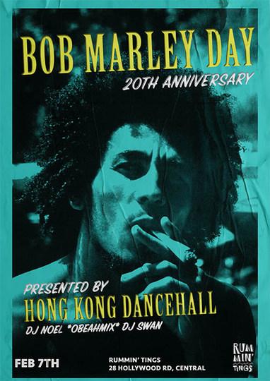BobMarley_Anniversary copy.jpg