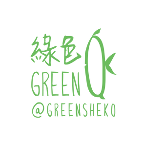 ShekO_Green_logo-08.png