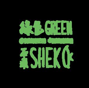 ShekO_Green_logo-09.png