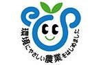 point4_gazou.jpg