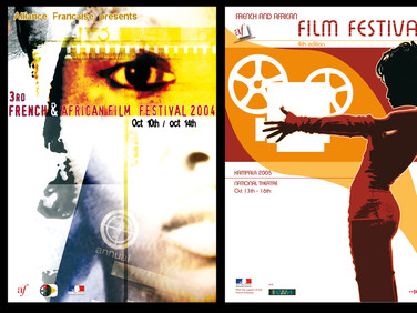Ugandan French & African Film Festival #3 & 4