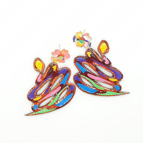 'Prismatic Python' Statement Dangles