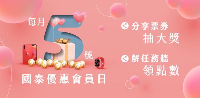 2021-6月會員日-K製作物_1020X500.png