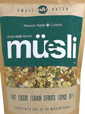 Almond, Apple & Currant Bircher Muesli - 550g