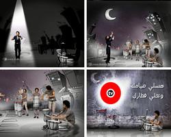 Otv Ramadan2008 Sohor Channel ID PAL.jpg