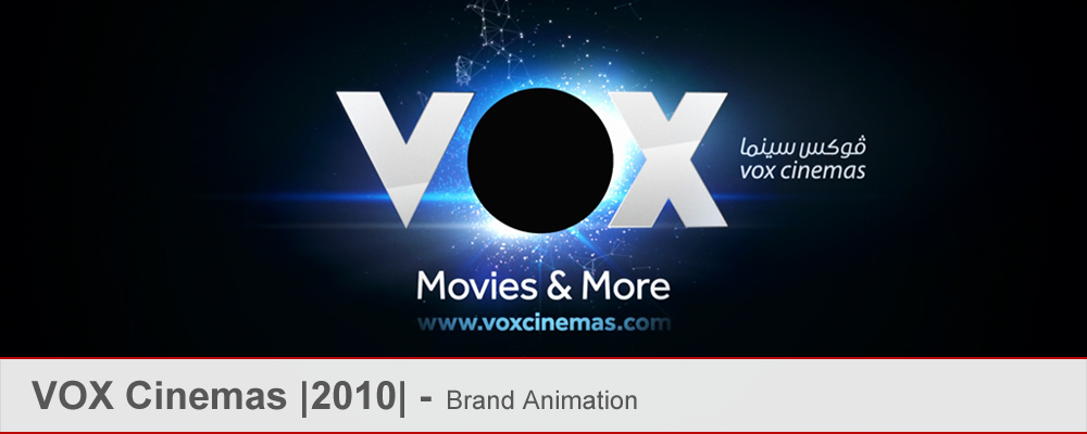 VOX-Cinemas---2010---Brand-Animation.png