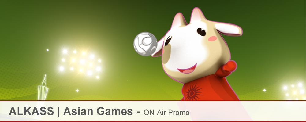 Alkass---Asian-Games---ON-Air-Promo.png