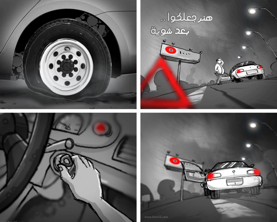 Otv Car Stop Break PAL.jpg