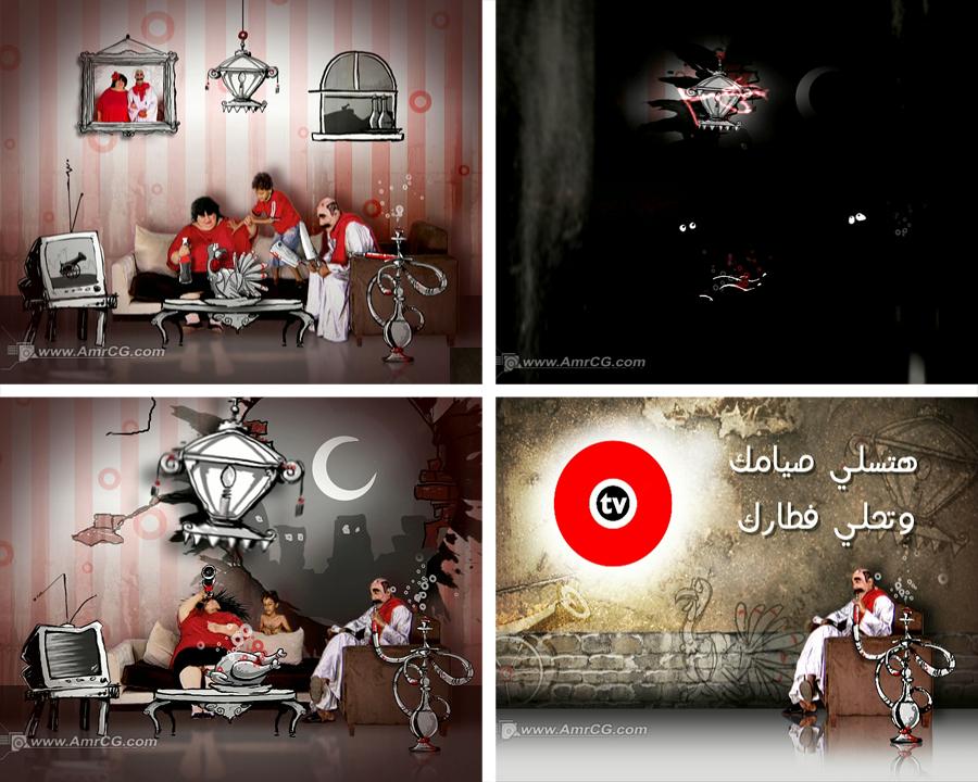Otv Ramadan2008 Fetar Channel ID PAL.jpg