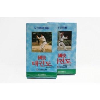 Taekwondo Poomse Tape