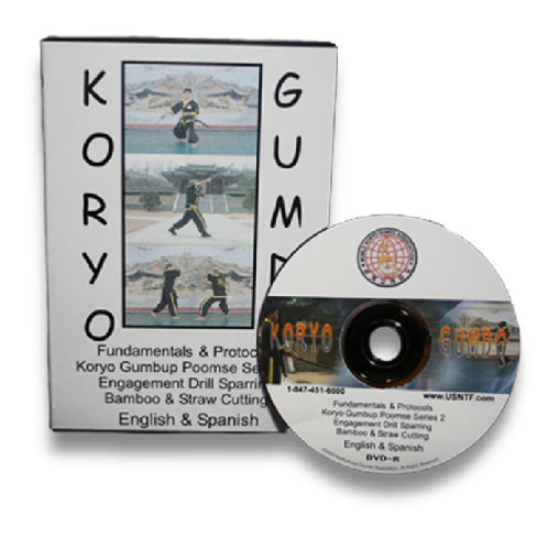 Wholesale -  Koryo Gumdo Instructional Video