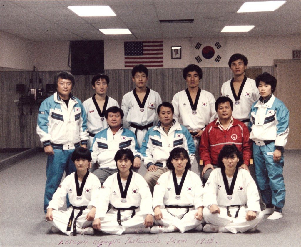 Korean Olympic Team Chicago 1988