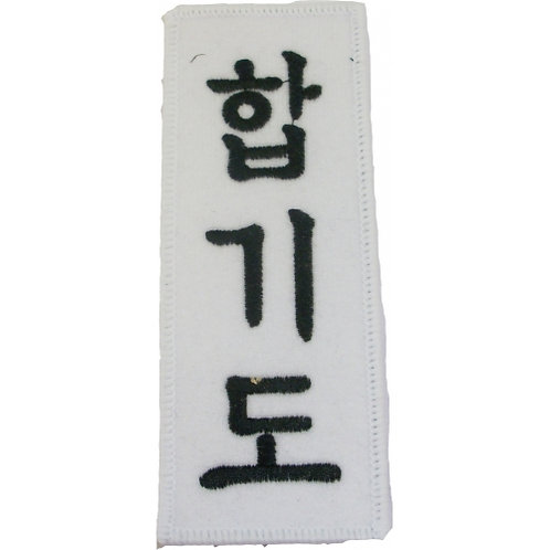 HAPKIDO-PATCH