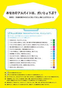 A4x8_p001 (1).jpg