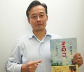 kirimura_koji-202x171.jpg