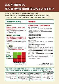 A4x2_p001 (1).jpg