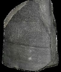 Pedra Rosetta, imatge de Awikimate.