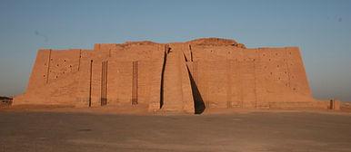 Ziggurat d'Ur.