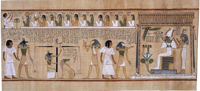 Judici d'Osiris, Llibre dels morts.jpg