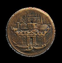 Imatge de la ciutat de Cartago en una medalla.