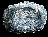 Pedra amb inscripcions fenícies.