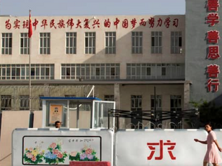 China's genocide denial: Attacking those who speak the truth