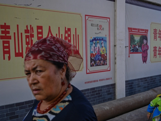 Western powers clash with China over Xinjiang at UN