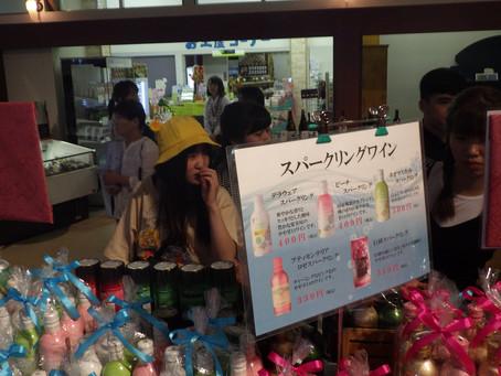 社員・実習生の富士山旅行