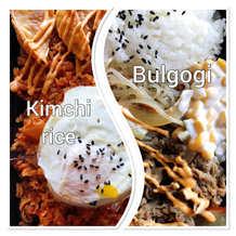 #bulgogi, #Kimchi Rice