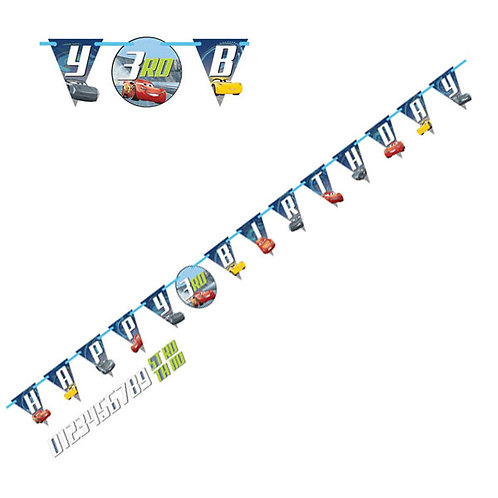 Disney Cars 3 birthday banner | birthday banner | party decorations | 24-7 Party Paks